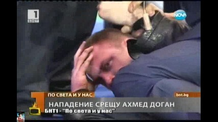 За саморазправата Българският хелзински комитет