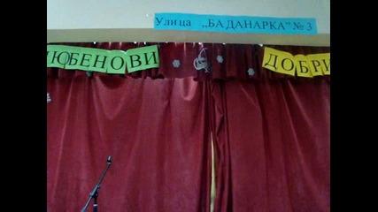 Пловдивчани в повече - част 2