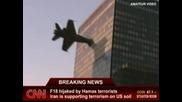 Бихте Ли Повярвали На Истината За Атентатите От 11.09