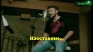 Янис Плутархос - Изоставяне Giannis Ploutarxos