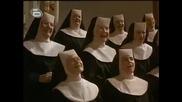 Sister Act / Систър Акт (1992) Bg Audio