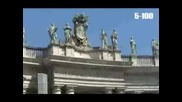 Ватикана - Катедралата Свети Петър - 1