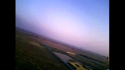 Полет над Могилата