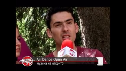 Air Dance - Дъждецът е част от тръпката