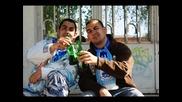 Gadnia & Cash ft. Dreben G & Hood G Fam - Bass