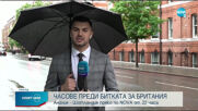 Спортни новини (18.06.2021 - обедна емисия)
