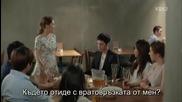 Бг субс! Discovery of Romance / В търсене на любовта (2014) Епизод 6 Част 2/2