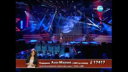 Ана - Mария Янакиева - Live концерт - 21.11.2013 г