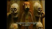 Конспирацията на Маите - Извънземни от древността