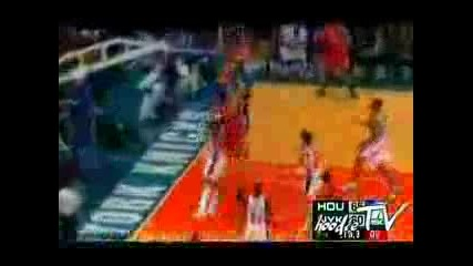 Баскетбол - Чадър Срещу Яо Минг