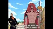 One Piece - Епизод 188