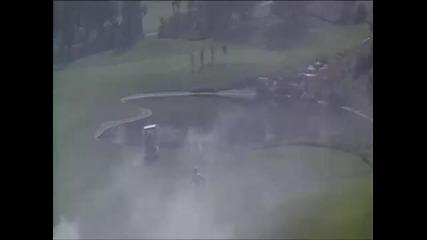 Falling Down - сцената на голф игрището