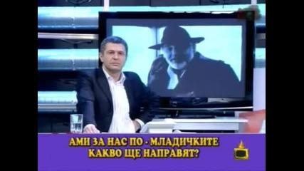 Смях Луда Бабичка Псува Сергей При Милен Цветков