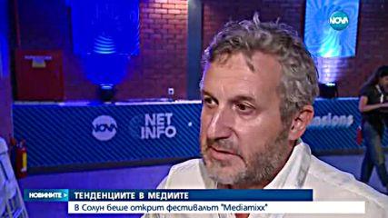 "Есенните проекти на NOVA на фестивала ""Mediamixx"""