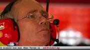Кой е Рори Бърни и каква е ролята му във Ферари?