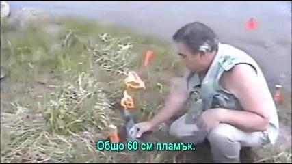 Газланд - част 7-10