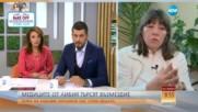 Българските медици от Либия ще търсят обезщетения
