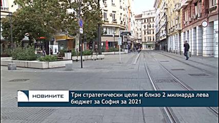 Три стратегически цели и близо 2 милиарда лева бюджет за София за 2021