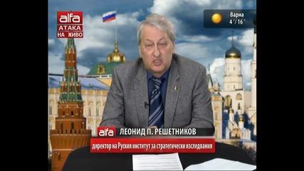 Добро утро, българи! - Леонид Решетников - Ситусцията в Крим и Украйна. Българо-руските отношения.