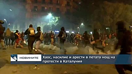 Хаос, насилие и арести при протестите в Каталуния