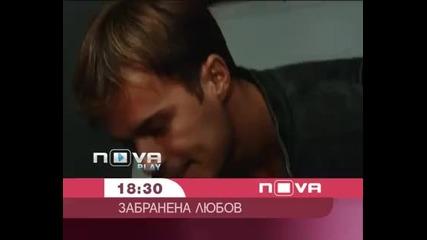 В следващия епизод на Забранена Любов - 287 епизод
