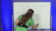 Аз уча английски език . Сезон 1, епизод 36 , урок 30 на български
