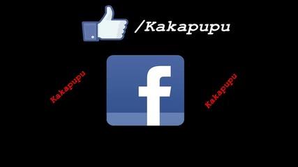 Вече Имам Facebook Страница