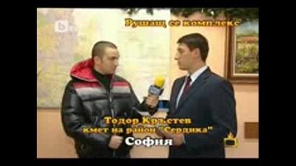 Господари на ефира 26.01.2010 цял епизод