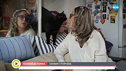 """""""ТЕХНИТЕ ИСТОРИИ"""": Силвия Стойчева за силата да спасиш над 200 животни"""