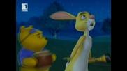 Моите приятели Тигъра и Мечо Пух - Бг Аудио Eпизод H. Q. - Йори отива на Луната