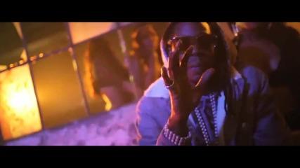 Juicy J, 2 Chainz & Tha Joker - Zip & A Double Cup
