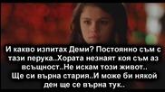 Love Or Lie `14`
