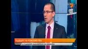 Циганските коптори и интеграцията на ромите в България !