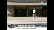 Oбщина сваля незрящи от автобусите, защото не членуват в Съюза на слепите - Здравей, България