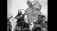 Номадите На Централна Азия