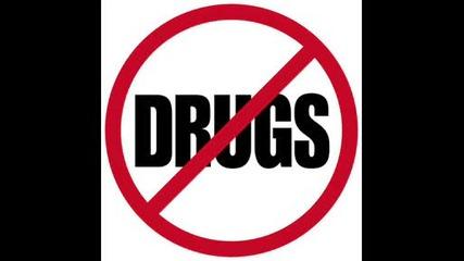 Не На Наркотиците
