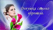 Женщина цветок волшебной красоты