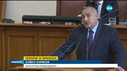Борисов: Проблем за България може да се окаже границата с Гърция