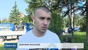 4-годишна присъда за британеца, убил 18-годишно момче в София