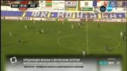 Сблъсъци на футболен мач в Монтана