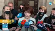 """Десислава Атанасова: Очаквахме, че """"Има такъв народ"""" ще поеме отговорност"""