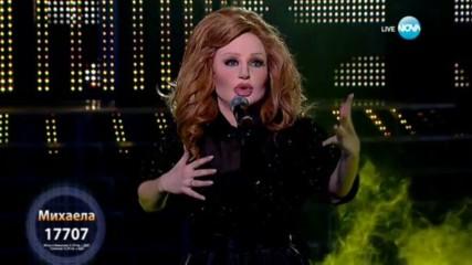 """Михаела като Adele - """"Set Fire to The Rain"""" Като две капки вода"""
