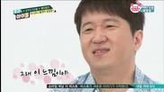 [енг. субс]140409 A Pink в Weekly Idol част(2/2)