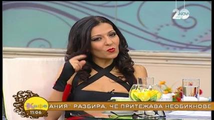 """Дани и Юлия от дует """"Мания"""" - На кафе (08.01.2015)"""