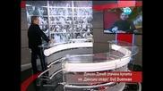 """Даниел Денев спечели купата на """" Денсинг старс """" във Виетнам - Часът на Милен Цветков"""