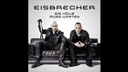 Eisbrecher - Rette mich /спасете ме/ - превод