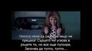 Baby Blue - Bump с Бг Превод