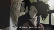 [ Bg Sub ] Samurai Champloo Епизод 23