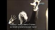 Най големите злодеи в историята - Йосиф Сталин Bg subs