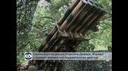 Силни експлозии разтърсиха Дамаск, Израел е ударил военен изследователски център